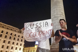Протесты в Грузии. Тбилиси, плакат, грузия, протесты, тбилиси, russia is occupant