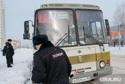 Профилактическое мероприятие «Автобус» Дорожные полицейские проверяют соответствие технического состояния. Курган, пазик, общественный транспорт, автобус, паз, маршрутка, маршрутное такси, полиция