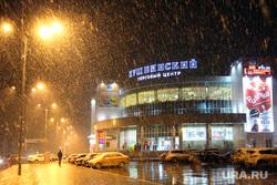 Вечер снег Курган, снегопад, вечер, тц пушкинский