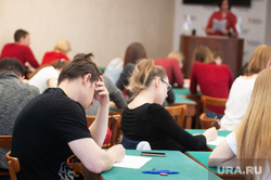 Ежегодная образовательная акция «Тотальный диктант - 2019». Екатеринбург, обучение, учеба, студенты, тотальный диктант