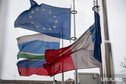 Цветы у консульства Франции. Екатеринбург, флаг евросоюза, флаг франции