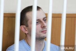 Очередное заседание по уголовному делу Владимира Рыжука. Курган, решетка, рыжук владимир