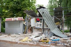 Поселок Октябрьский: разрушения. Донецк, торговый павильон