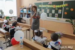 1 сентября линейка в школе 107 Челябинск, не публиковать