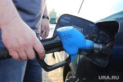 Клипарт по теме АЗС. Курган, бензин, топливо, азс, заправка автомобиля