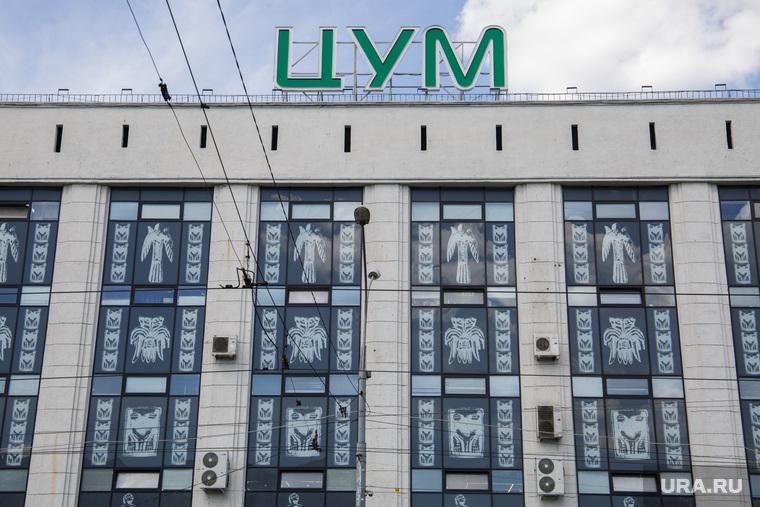 Кондиционеры на главных улицах города. Пермь