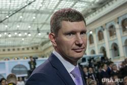 Послание Президента Федеральному Собранию Москва, портрет, решетников максим