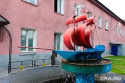 Пресс-тур на ООО Мечел-Кокс. Челябинск, кораблик, фонтан, алые паруса, декорация