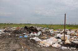 Земельный участок под METRO. Курган, мусор, свалка