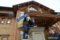 Дом Януковича в Межигорье захвачен. Украина., флаг украины, революция, частный дом, дом януковича