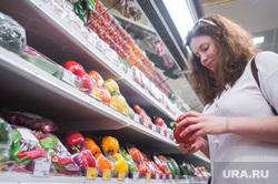 Корзинка для пикника. Екатеринбург, овощи, покупатель, продуктовый магазин, еда, покупки, анна шерстнева