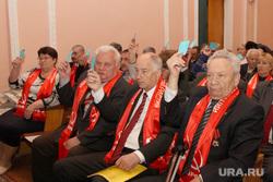 Конференция КПРФ Курган, кпрф конференция
