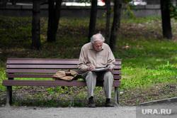 Виды Екатеринбурга, пенсионер, старость, одиночество, парк, дедушка, читает газету, дедушка на лавочке, скаймейка, пенсионный возраст