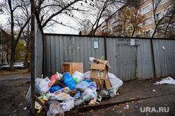 Мусорные площадки без контейнеров. Челябинск