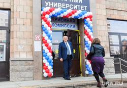 Агросовещание с Алексеем Текслером в ЮУГАУ. Челябинск, литовченко виктор