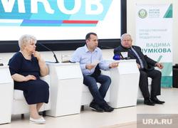 Общественный штаб поддержки кандидата в губернаторы Вадима Шумкова. Курган