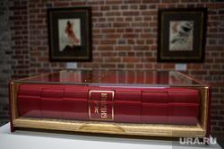 Выставка работ Сальвадора Дали в международном центре искусств «Главный проспект». Екатеринбург , книга, библия