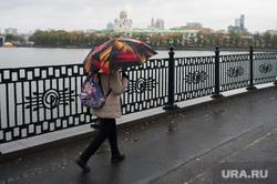 Виды Екатеринбурга, зонтик, осадки, набережная реки исеть, дождь