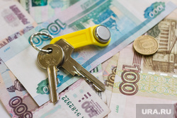 Клипарт по теме Деньги. Ханты-Мансийск , ключи от квартиры, мелочь, ипотека, плата, рубли, деньги