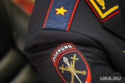 Пресс-конференция начальника УМВД по Тюменской области генерал-майора Юрия Алтынова. Тюмень, погоны, полиция