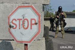 Последствия АТО и украинские блокпосты в Краматорске. Украина, военные, стоп, блокпост, украинские войска
