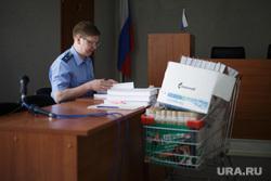 Суд над Министром транспорта Алмазом Закиевым. Пермь