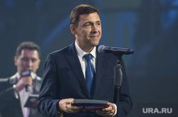 Торжественное открытие Второго всемирного боксерского форума. Екатеринбург, куйвашев евгений, портрет