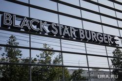 Вывеска нового ресторана Тимати Black Star Burger. Пермь, black star burger