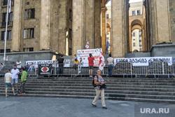 Последствия протестов в Грузии. Тбилиси, грузия, тбилиси, парламент грузии