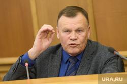 Градостроительная комиссия ЕГД. Екатеринбург, крицкий владимир, жест рукой