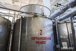 Южноуральский молокозавод и дом культуры Южноуральск Челябинск, нормализованное молоко
