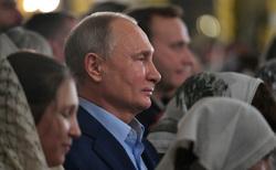 Сайт президента России, путин владимир