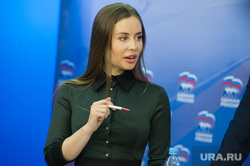 Дебаты на 4 канале. Екатеринбург, михалкова юлия, портрет