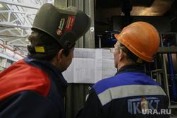 Открытие завода КЗЭТ. Курган, энергетики, работники в спецовках, кзэт