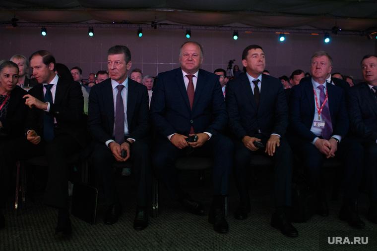 ИННОПРОМ-2019: первый день. Екатеринбург