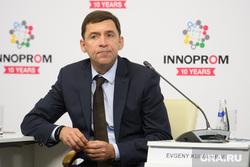 ИННОПРОМ-2019: первый день. Екатеринбург, куйвашев евгений