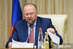 Совещание по коррупции в полпредстве. Екатеринбург, цуканов николай