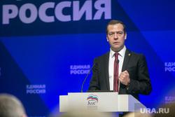 Совместное заседание высшего и генерального совета Единой России, ВДНХ. Москва, портрет, медведев дмитрий