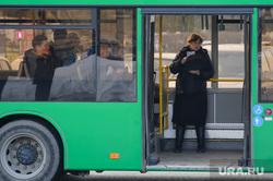 Учебные корпуса УрФУ. Екатеринбург, кондуктор, автобус