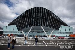Конгресс-холл на территории МВЦ «Екатеринбург-ЭКСПО». Екатеринбург, конгресс холл
