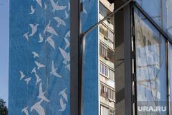 Раскраска фасадов дома № 164 на проспекте Карла Маркса. Магнитогорск, стритарт, магнитогорск, фасад, граффити, оригами, уличное искусство, проспект карла маркса 164, км164