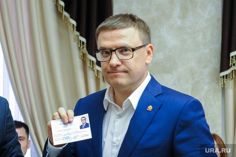 Алексей Текслер получил удостоверение кандидата в Губернаторы Челябинской области в областном избиркоме. Челябинск