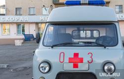 Клипарт. Магнитогорск, скорая медицинская помощь