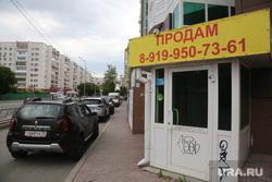 Объявления об аренде и продаже торговых помещений. Тюмень, парковка, продам, аренда помещений, входная группа, объявление, торговое помещение