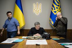 Официальный сайт президента Украины, порошенко петр, герб украины