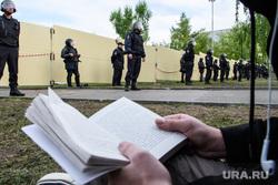 Третий день протестов против строительства храма Св. Екатерины в сквере у театра драмы. Екатеринбург, чтение, книга, забор, омон, сквер на драме