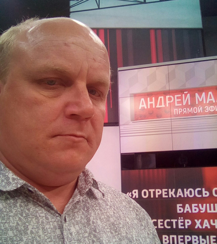 Степанов, шоу Малахова, селфи. Екатеринбург