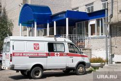 Больницы Курган