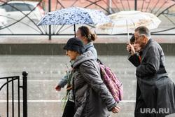Дождь в Екатеринбурге, непогода, дождь