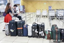 Выдача багажа в Международном аэропорту «Кольцово». Екатеринбург, аэропорт, кольцово, чемоданы, сумки, путешествия, розыск багажа, туризм, утерянный багаж, путешествие